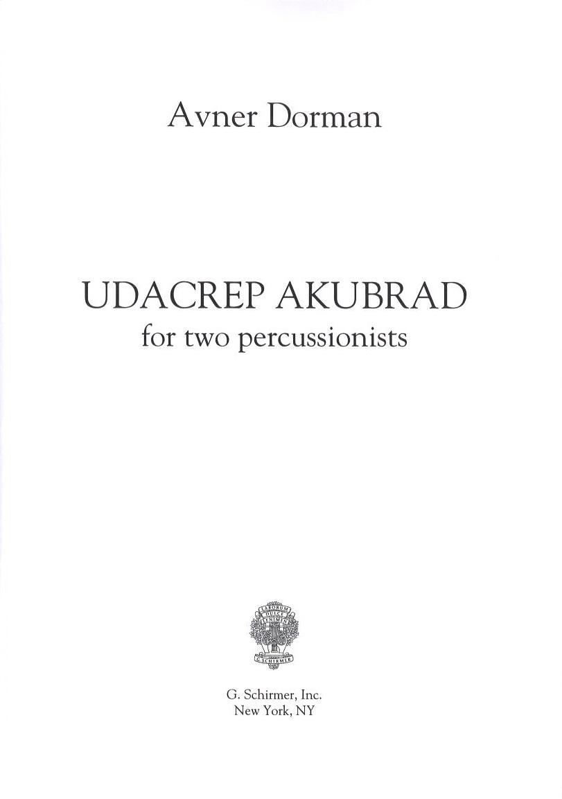 アカデミアミュージック / Udacr...